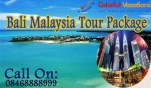Bali Malaysia Package Colorful Vacations