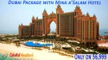 Mina a Salam- Dubai Holiday Package
